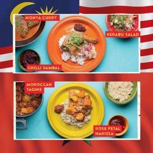 HF2: Malaysian Nonya Curry - - - Moroccan Tagine