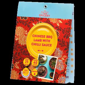 Chinese BBQ Lamb with Chilli Sauce